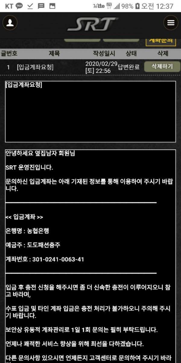 15844432141183.jpg