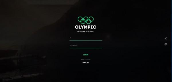 올림픽 먹튀검증 주소 가입코드 추천인 도메인 사설토토