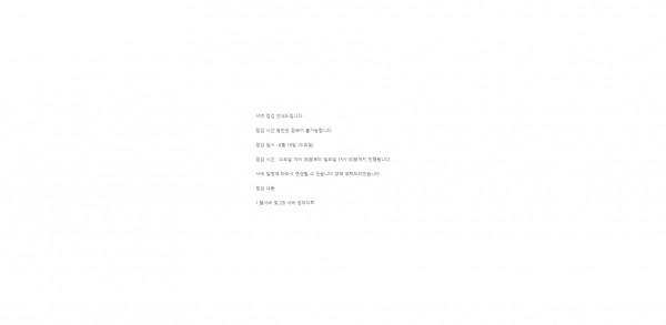 GX벳 먹튀검증 주소 가입코드 추천인 도메인 사설토토
