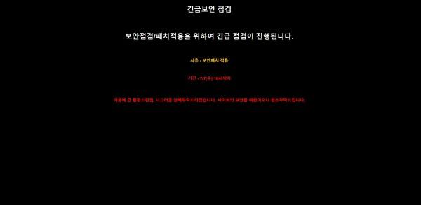 버틀러 먹튀검증 주소 가입코드 추천인 도메인 사설토토